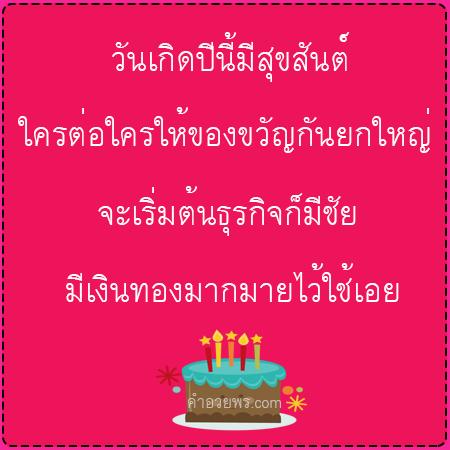 big_happy3