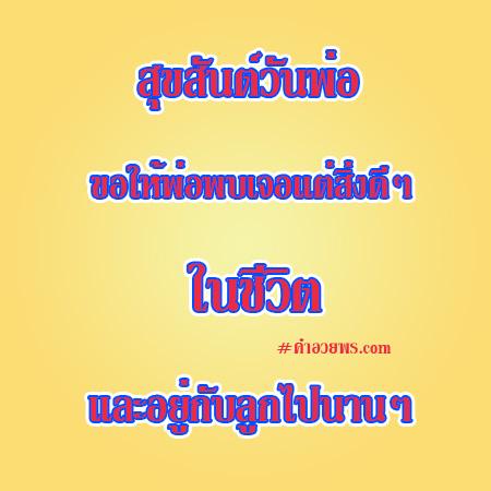 dady_01