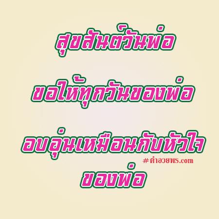 dady_02