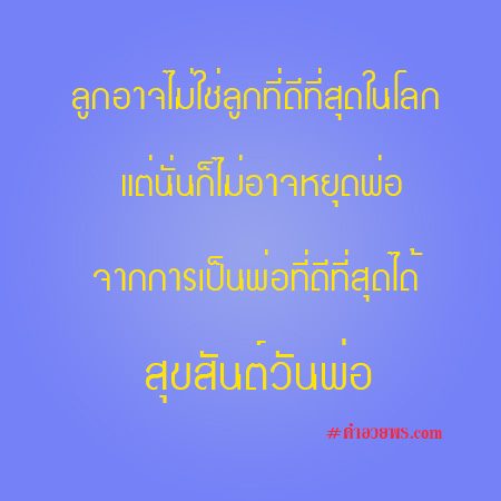 dady_03