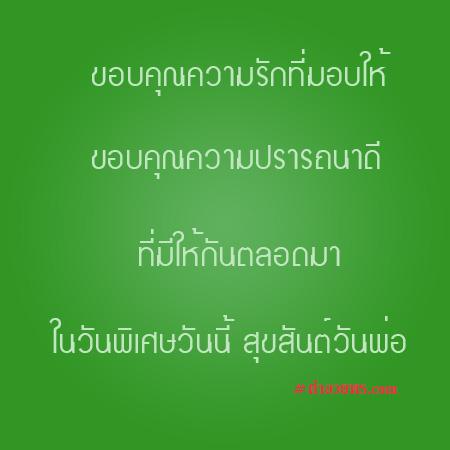 dady_04