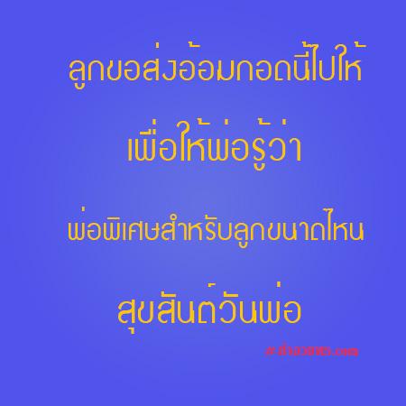 dady_05