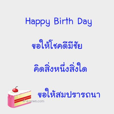 cake_01_02