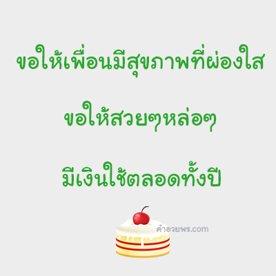 cake_01_03