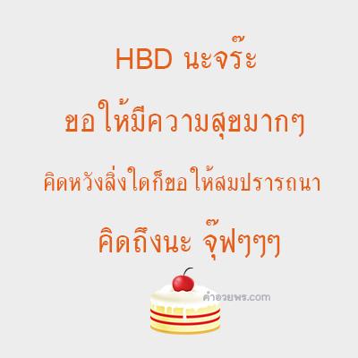 cake_01_04