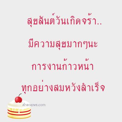 cake_01_05