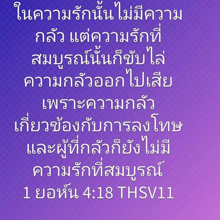 14063977_140007866444647_1181321850691198885_n